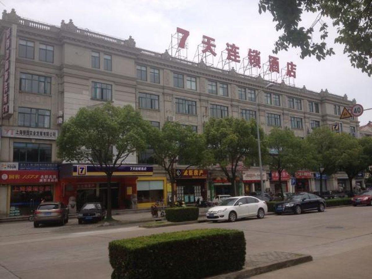7 Days Inn Shanghai Jinshan City Beach Branch, Shanghai