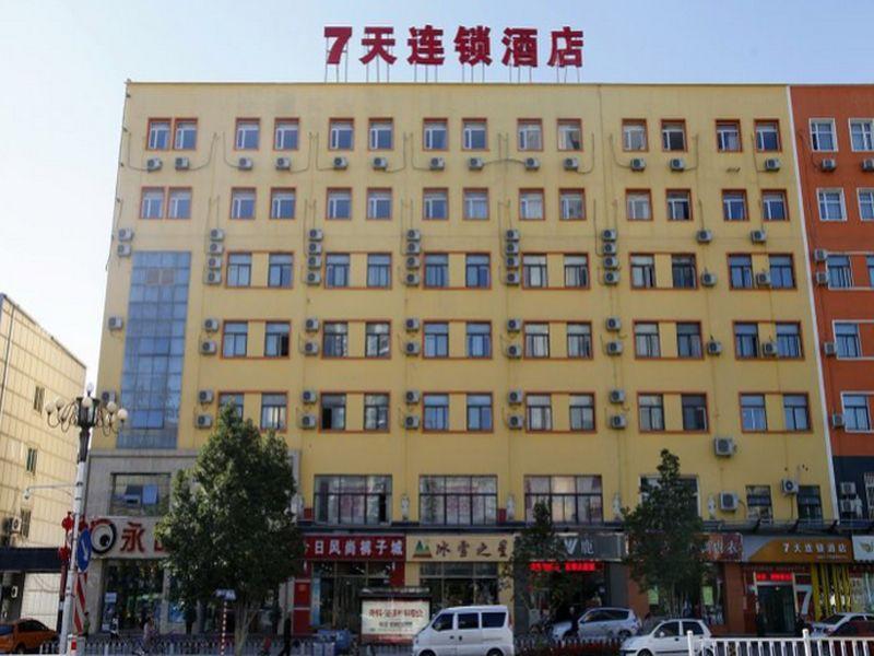 7Days Inn Beijing Miyun Gulou Street County Government, Beijing