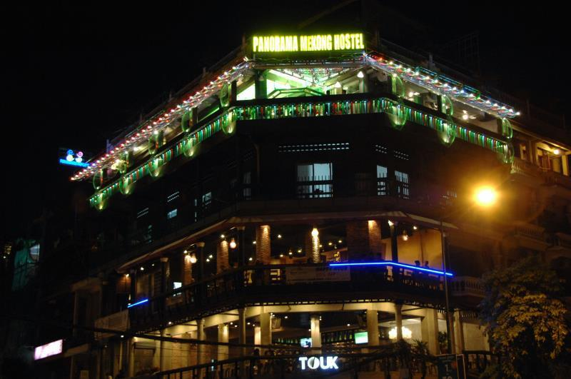 湄公河全景青年旅館