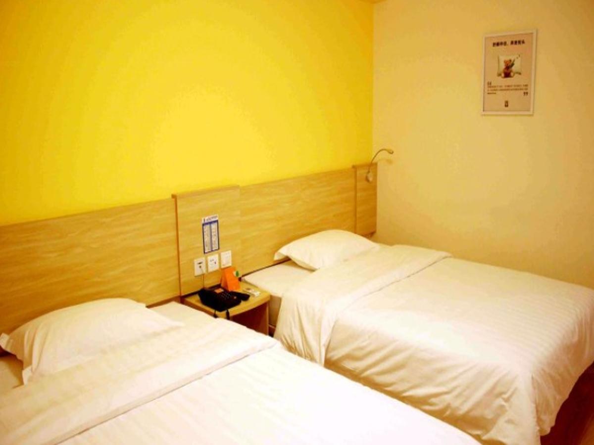 7 Days Inn Bijie Jin Sha He Bin Road Branch, Bijie