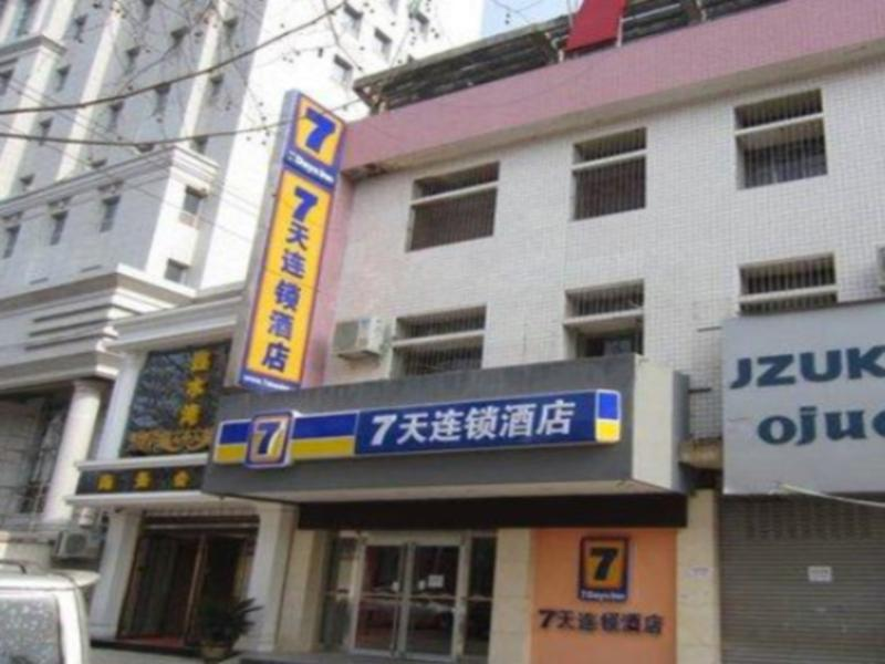 7 Days Inn Hanzhong The Central Plaza Renmin Road Railway Station Branch, Hanzhong