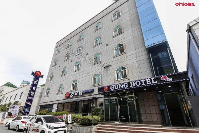 宮商務飯店