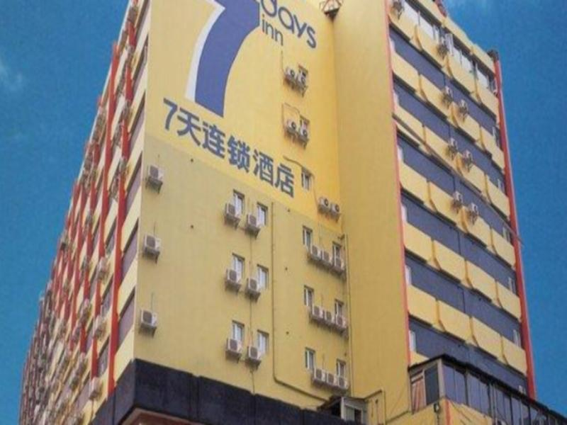7 Days Inn Zibo Wangfujing Walking Street Branch, Zibo