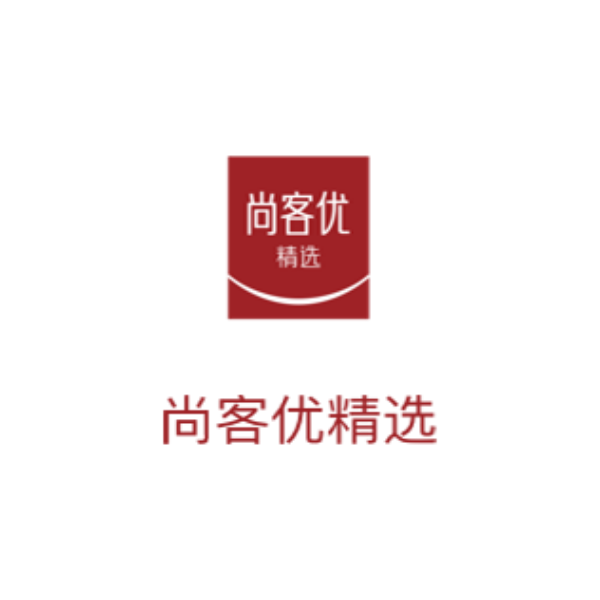 尚客優酒店廣東惠陽市政廣場店