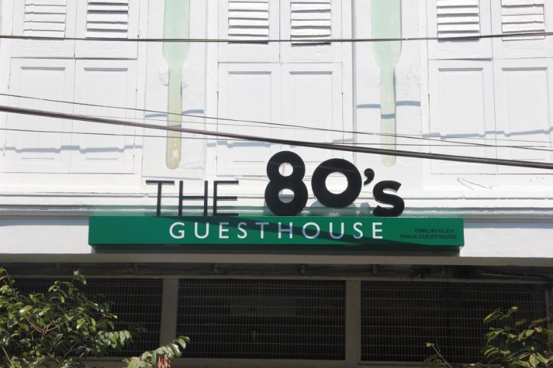 80年代旅舍