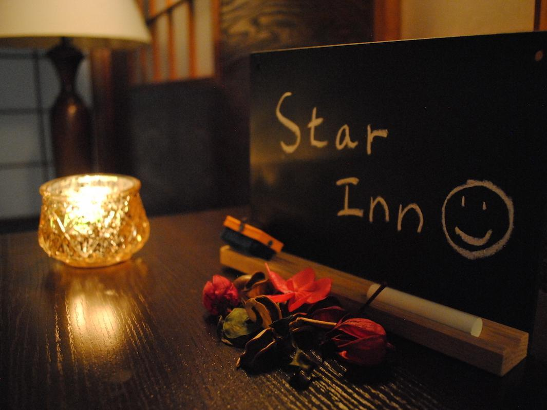 Star Inn, Katsushika