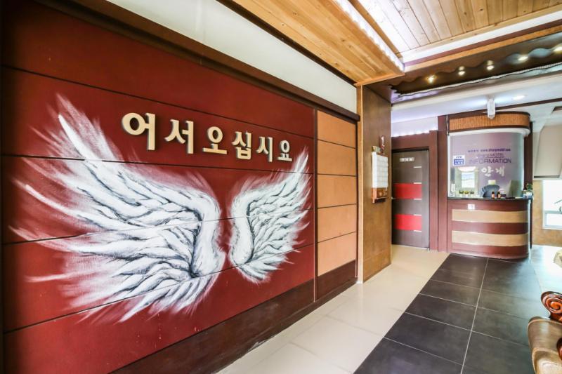 Taean (manripo) shop