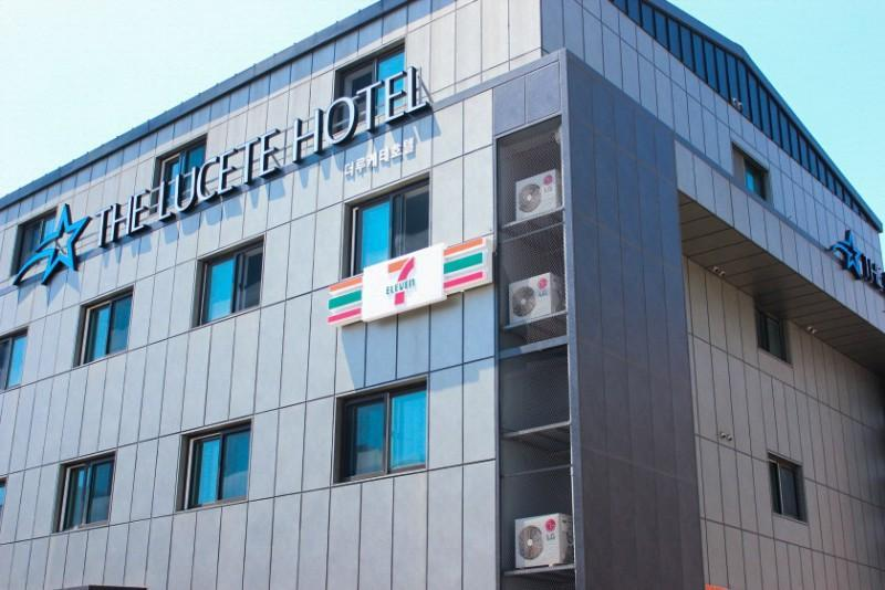 Seogwipo Hotel The Lukete