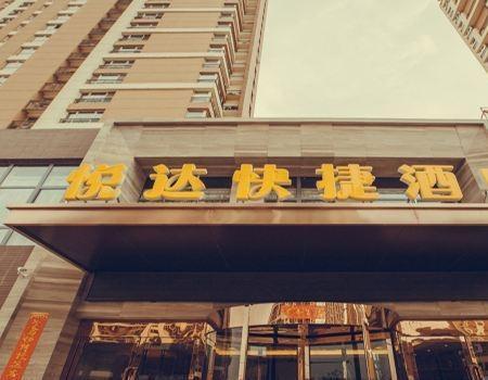 Datong Yueda Express Hotel, Datong