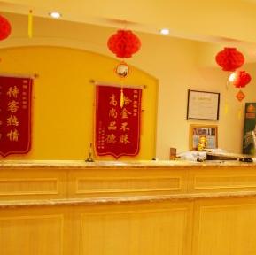 Datong Meijia Hotel, Datong
