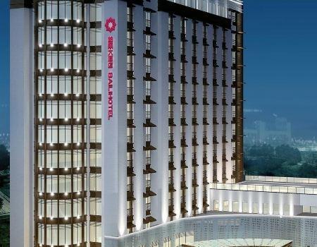 Bali Hotel, Quzhou