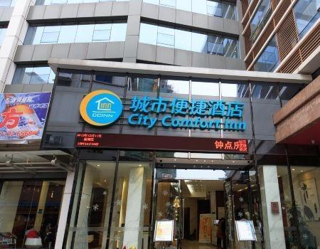 City Comfort Inn Liuzhou Rongjun Road Branch, Liuzhou