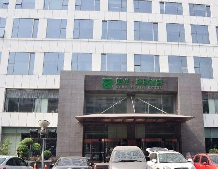 Suns Grain Hotel, Shijiazhuang
