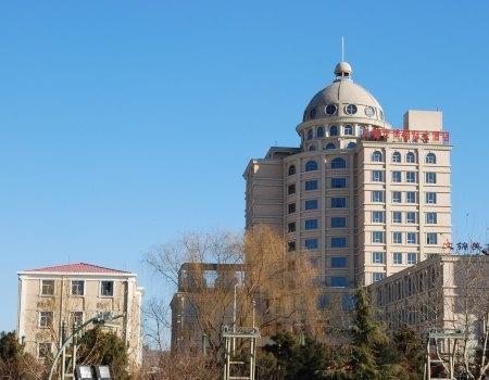 Wen Jin International Hotel, Beijing