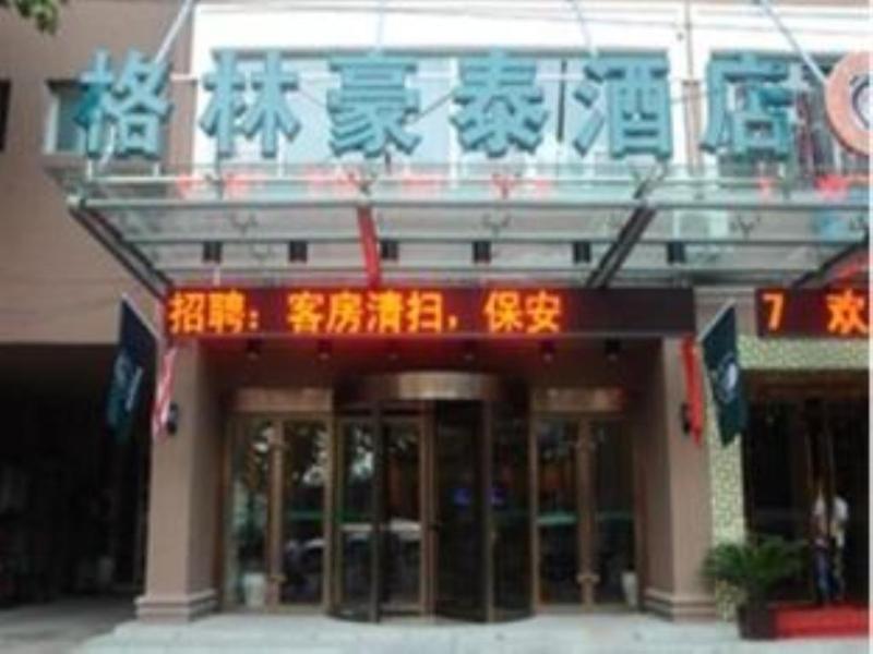 GreenTree Inn Jiangsu Huaian West Huaihai Road Bus, Huai'an