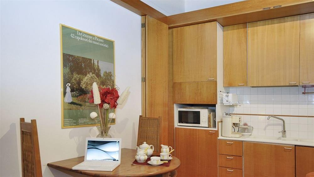 Navona apartments - Argentina area