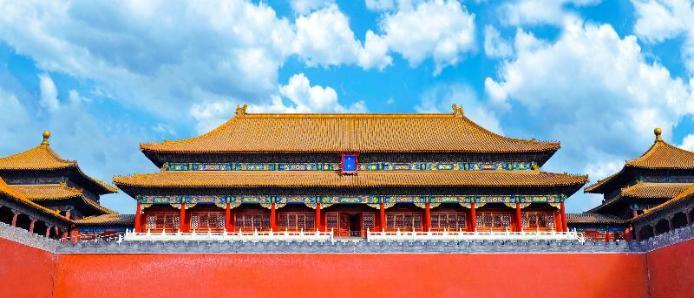Pékin / Beijing