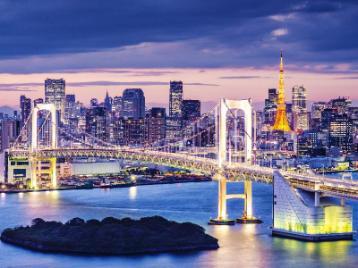 off on Hotel in Tokio
