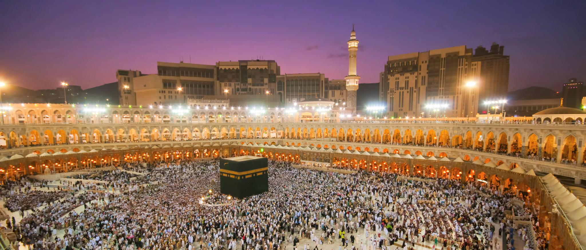 10 best mecca hotels  hd photos   reviews of hotels in