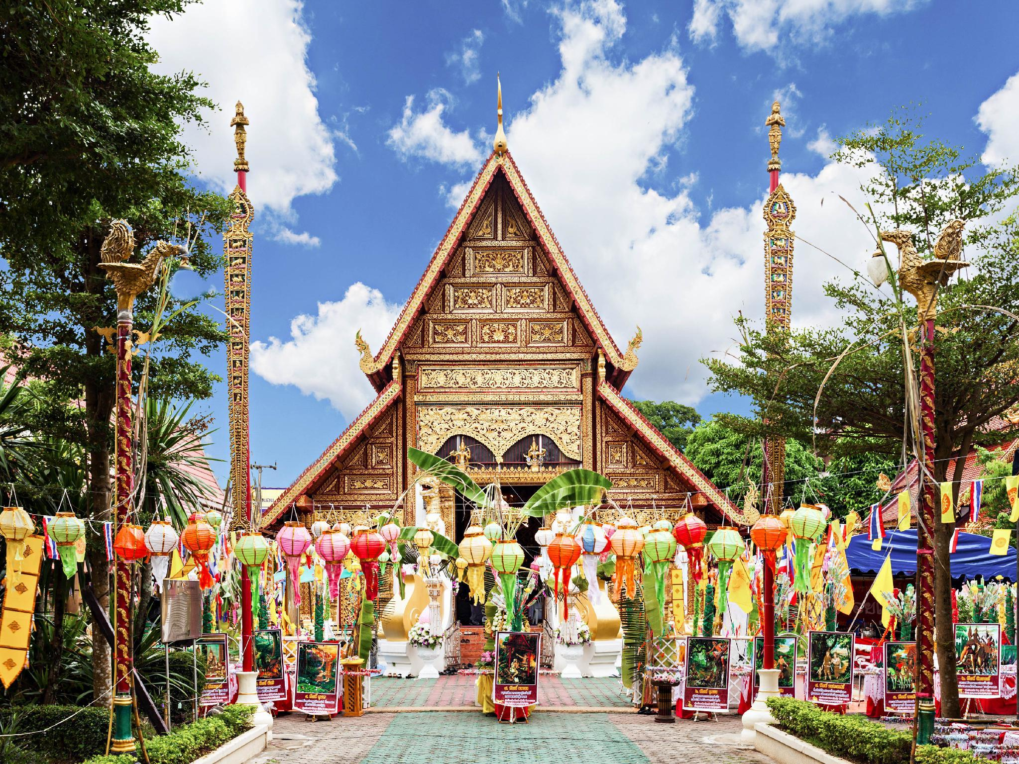NT House Hotel, Muang Chiang Rai