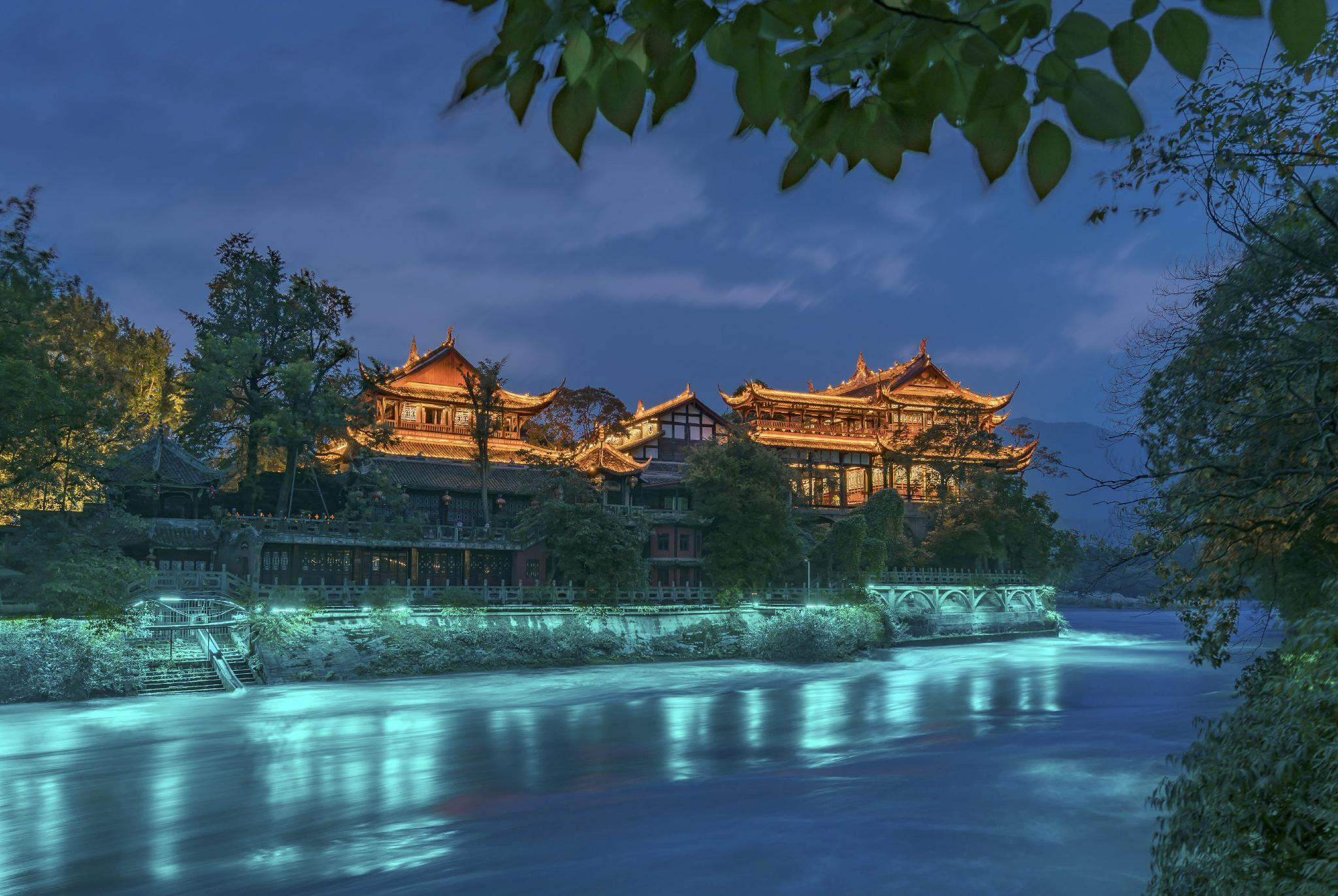 Lafe Hotel, Ngawa Tibetan and Qiang