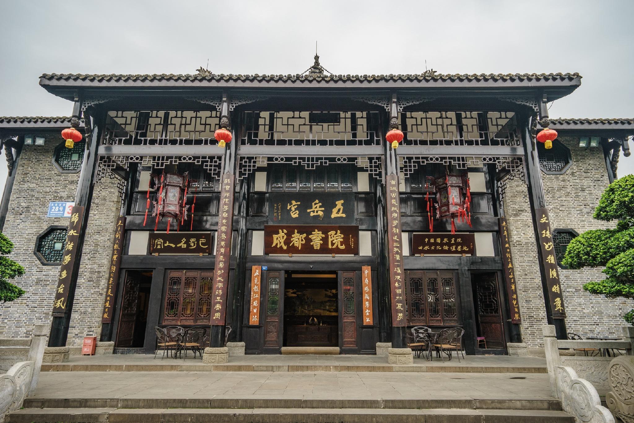 Super 8 Hotel Chengdu Wen Shu Fang Subway Station, Chengdu