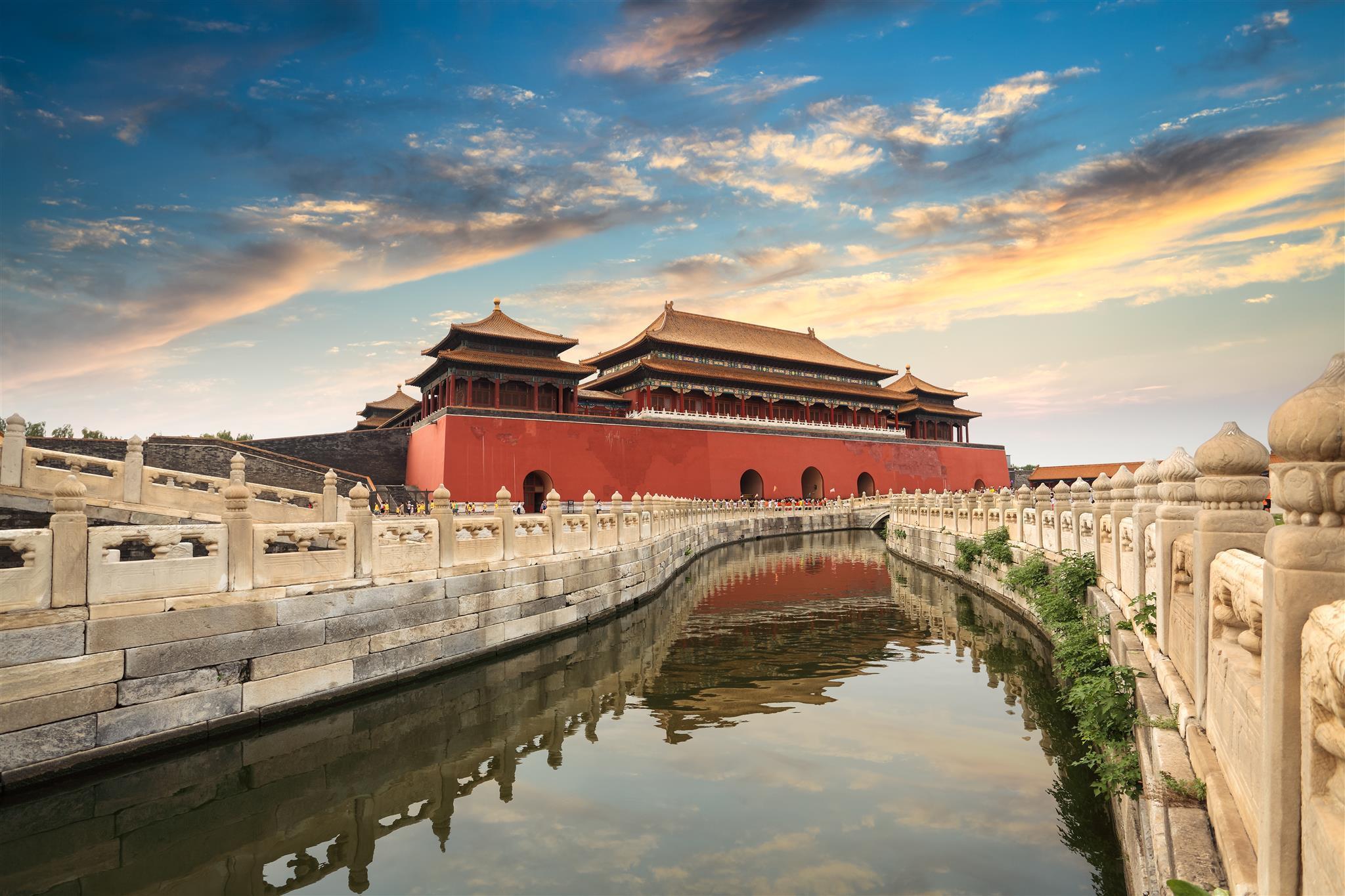 Kangming Plaza - Beijing