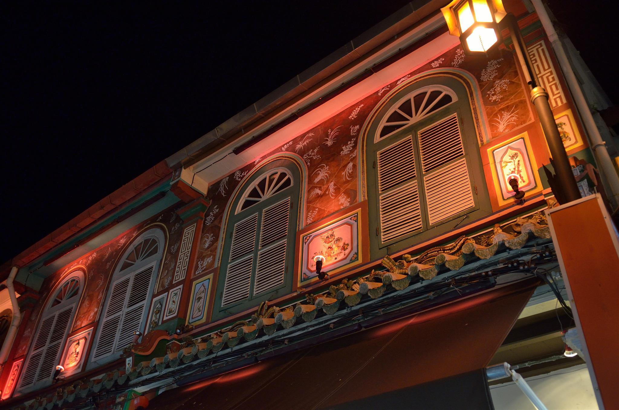 AA Residence, Kota Melaka