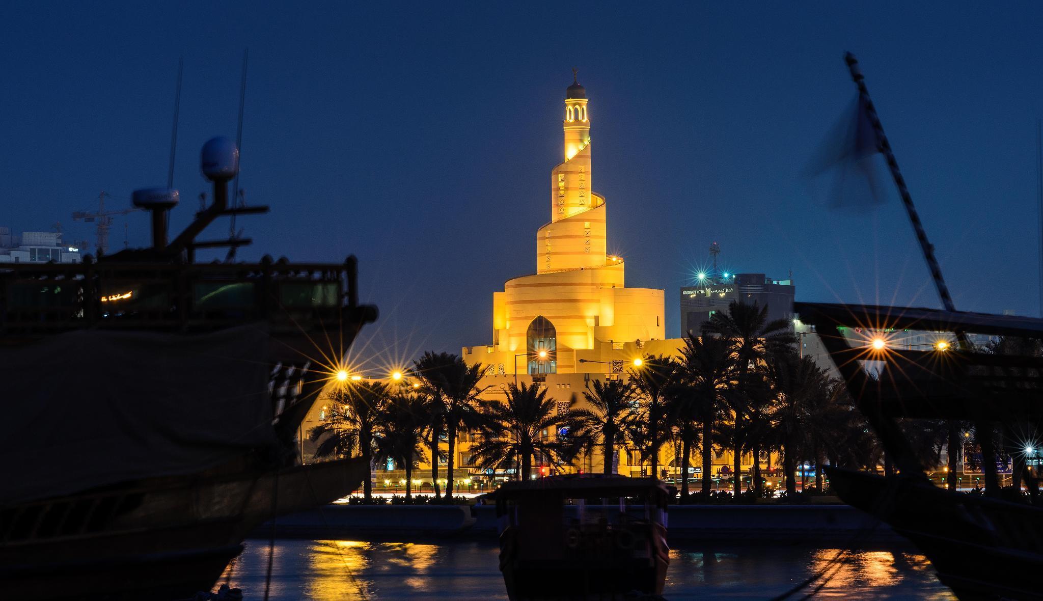 Doha Guesthouse,