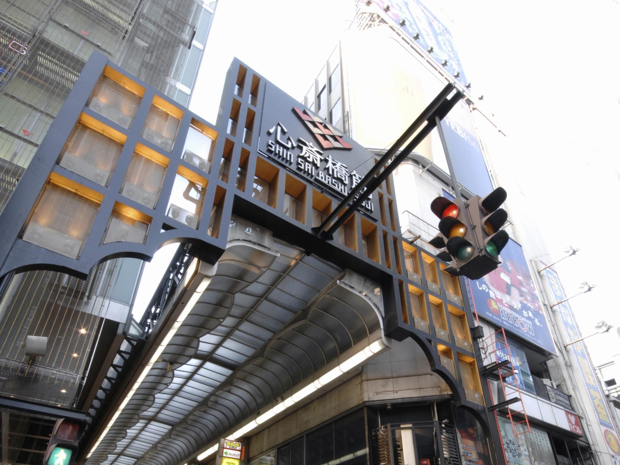 FUJI inn 400 ApartmentShin-Osaka A, Osaka