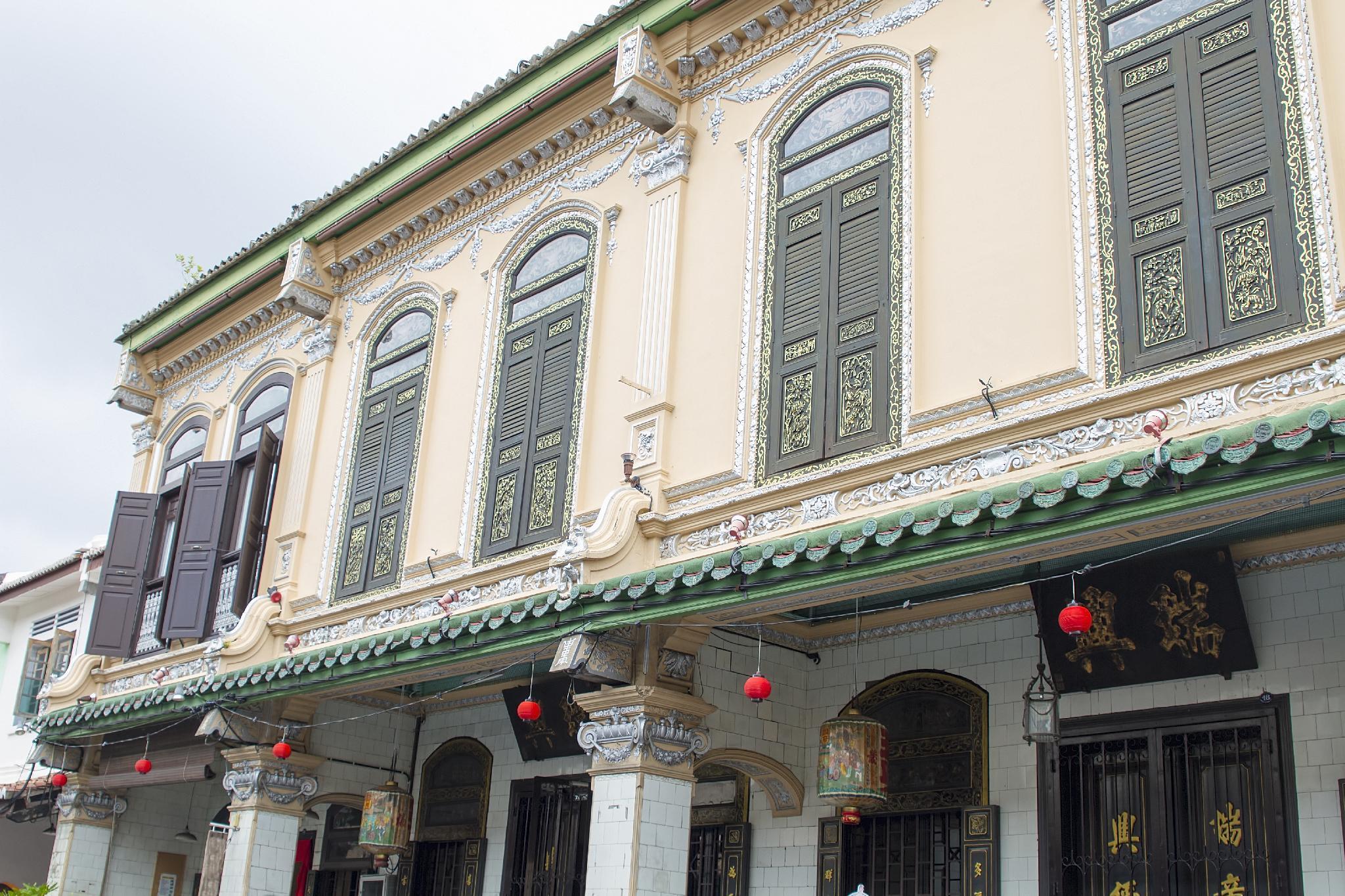 Food Tourism House, Kota Melaka