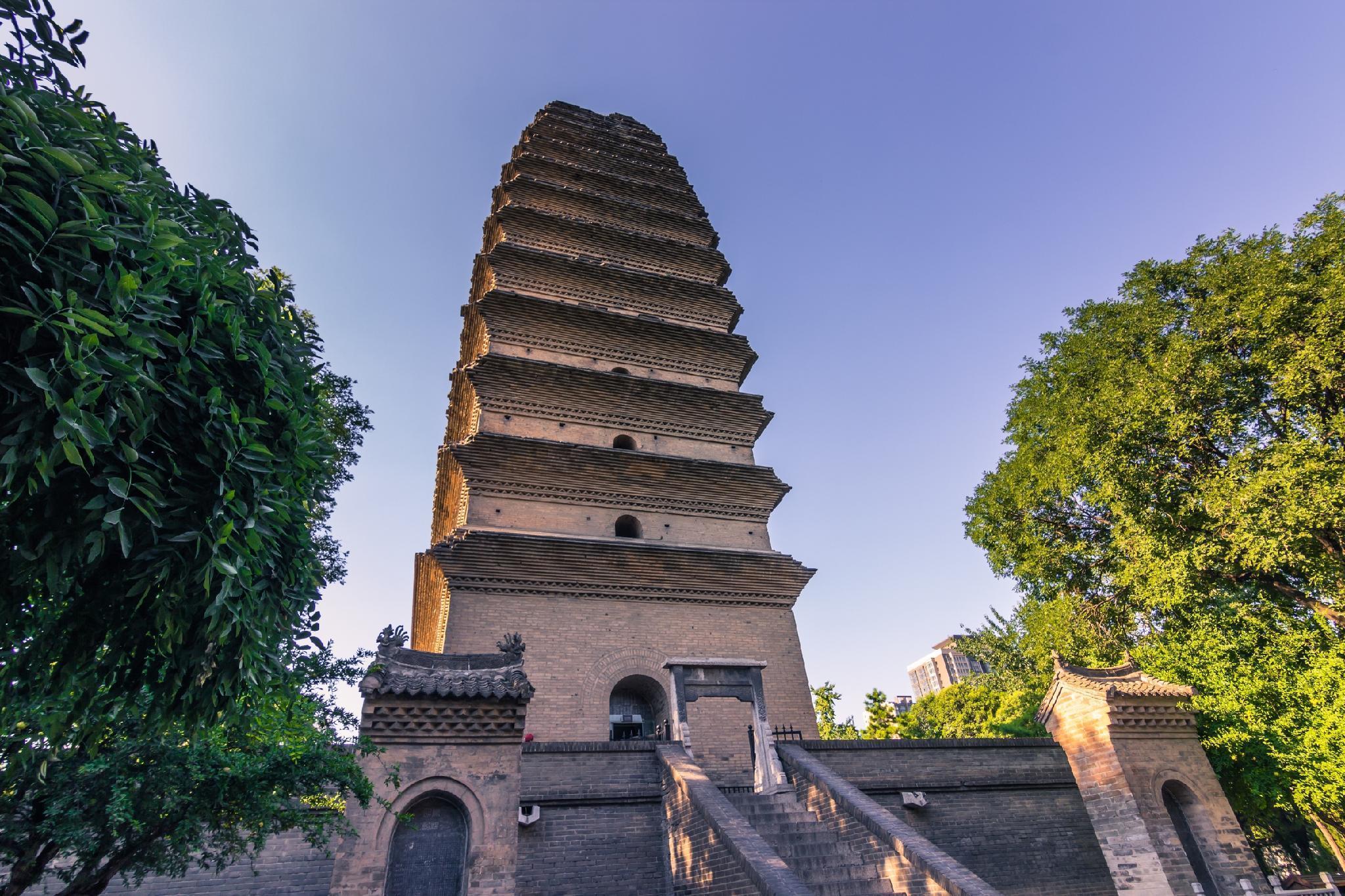 Lemon Man Sha Hotel (Xi'an Bell Tower)
