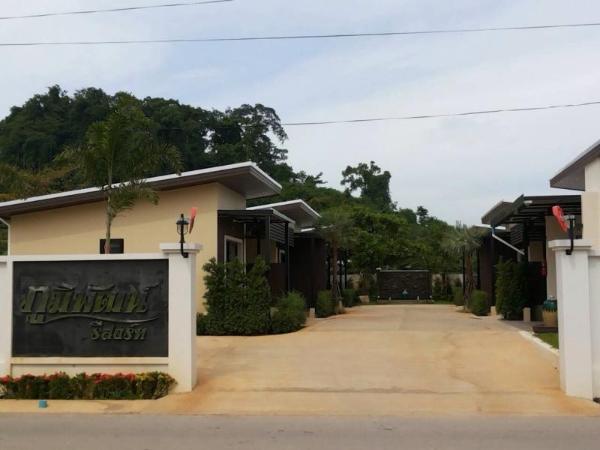 Phumipat Resort Thungsong Nakhon Si Thammarat
