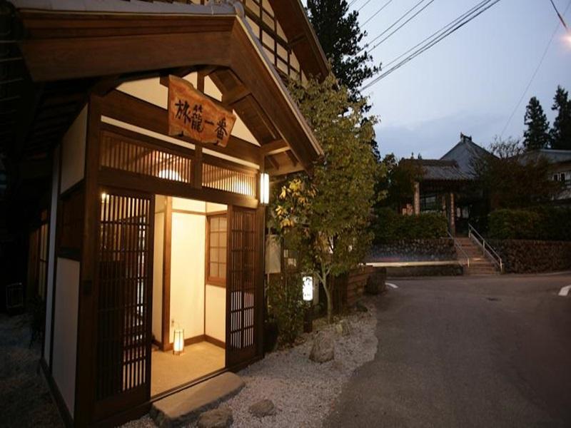 Hatago Ichiban, Chichibu