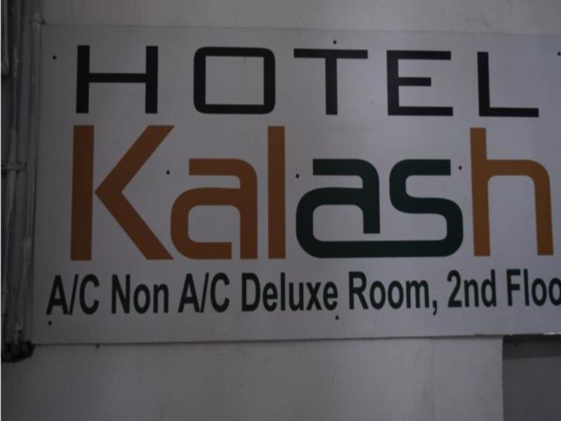 Hotel Kalash, Gandhinagar