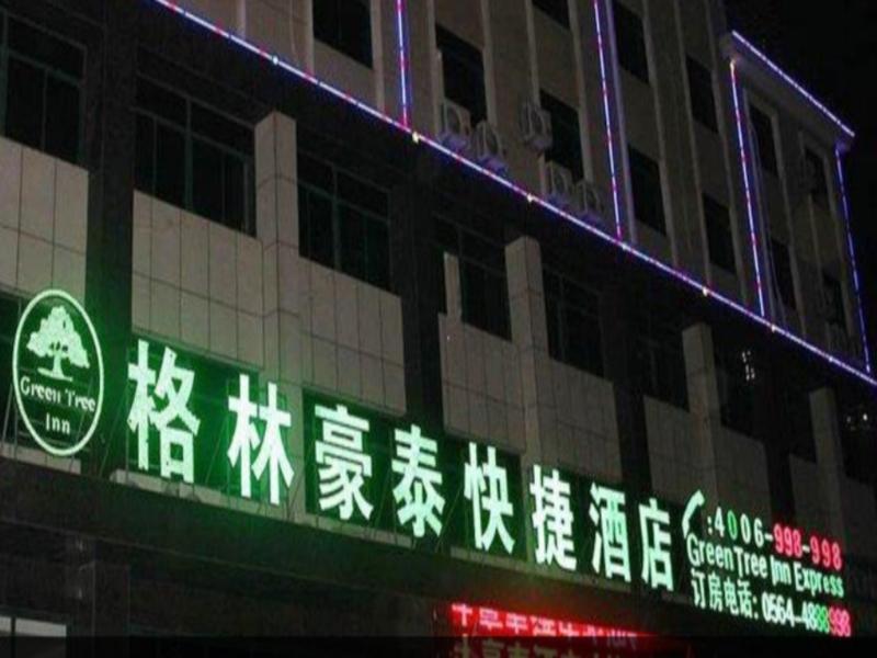 GreenTree Inn Anhui Luan Shouxian Dinghu Avenue Express Hotel