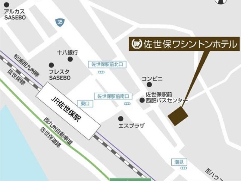 Sasebo Washington Hotel In Japan