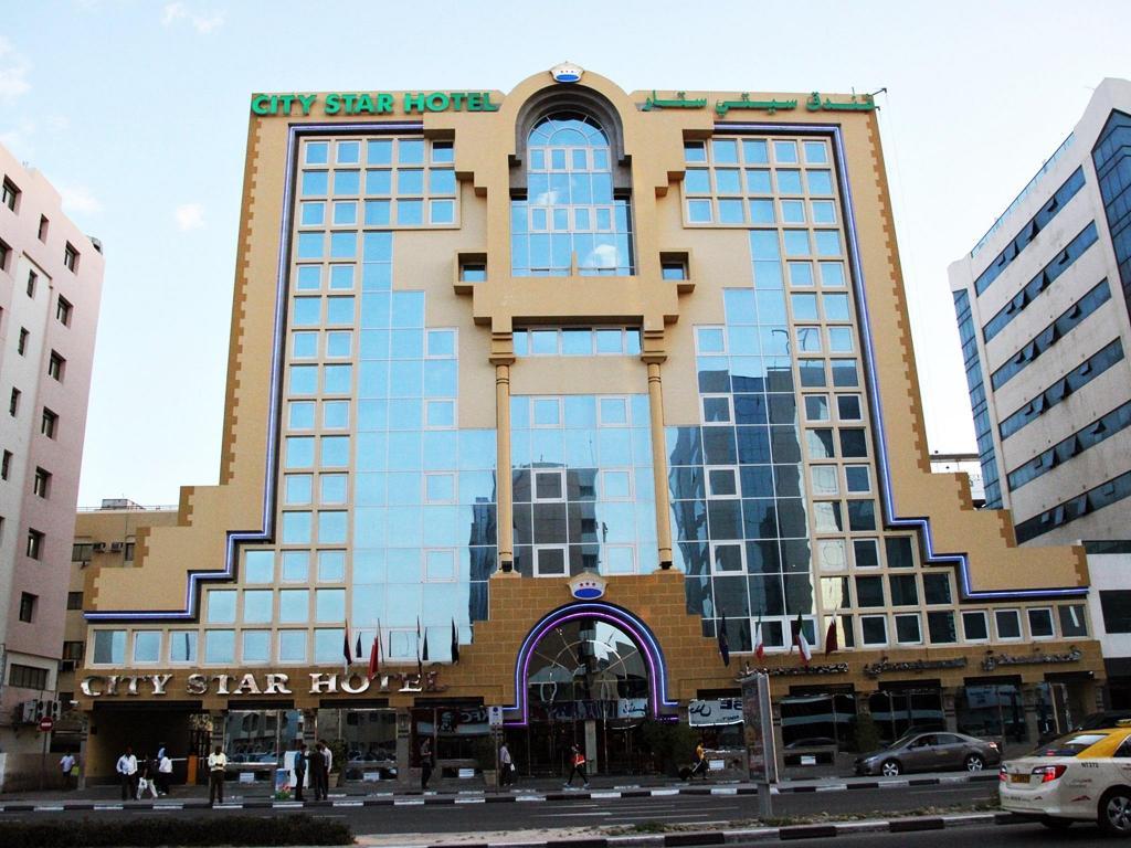 هتل زیبای سیتی استار