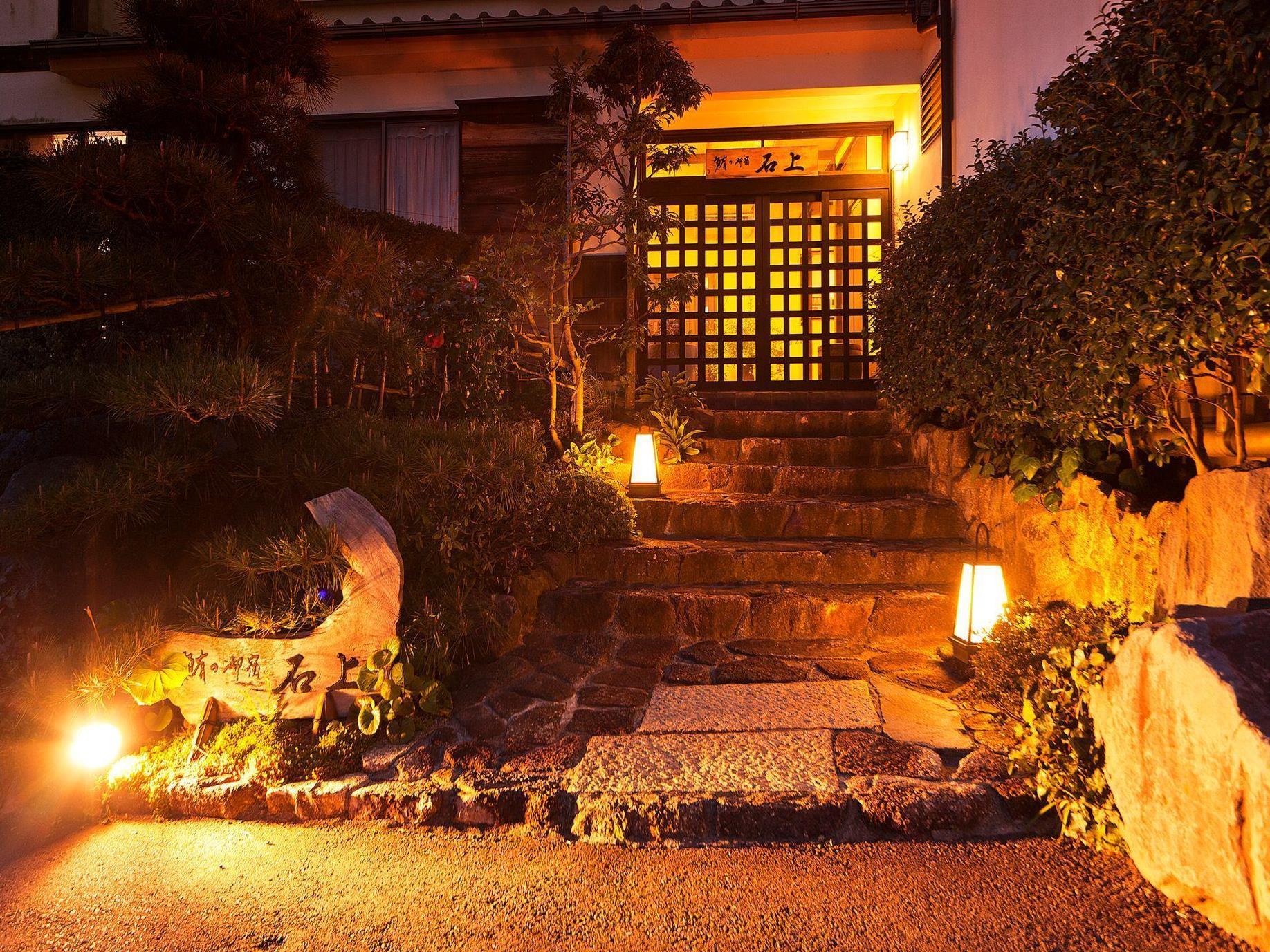 Maguro no Oyado Ishigami Hot Spring Ryokan, Yaizu