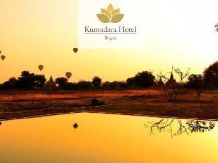 库穆达拉酒店-佛塔景观