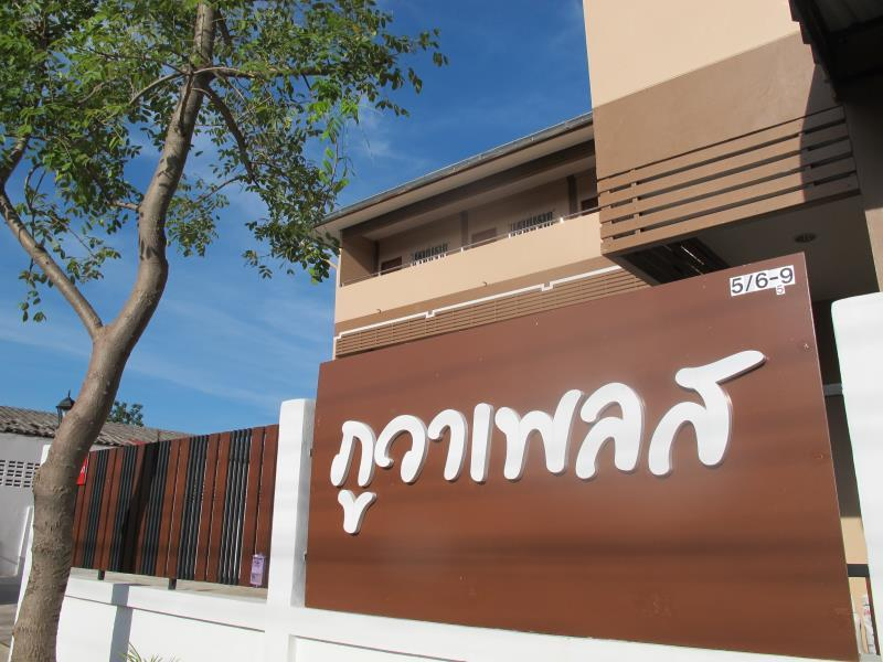 Phuvaplace, Muang Udon Thani