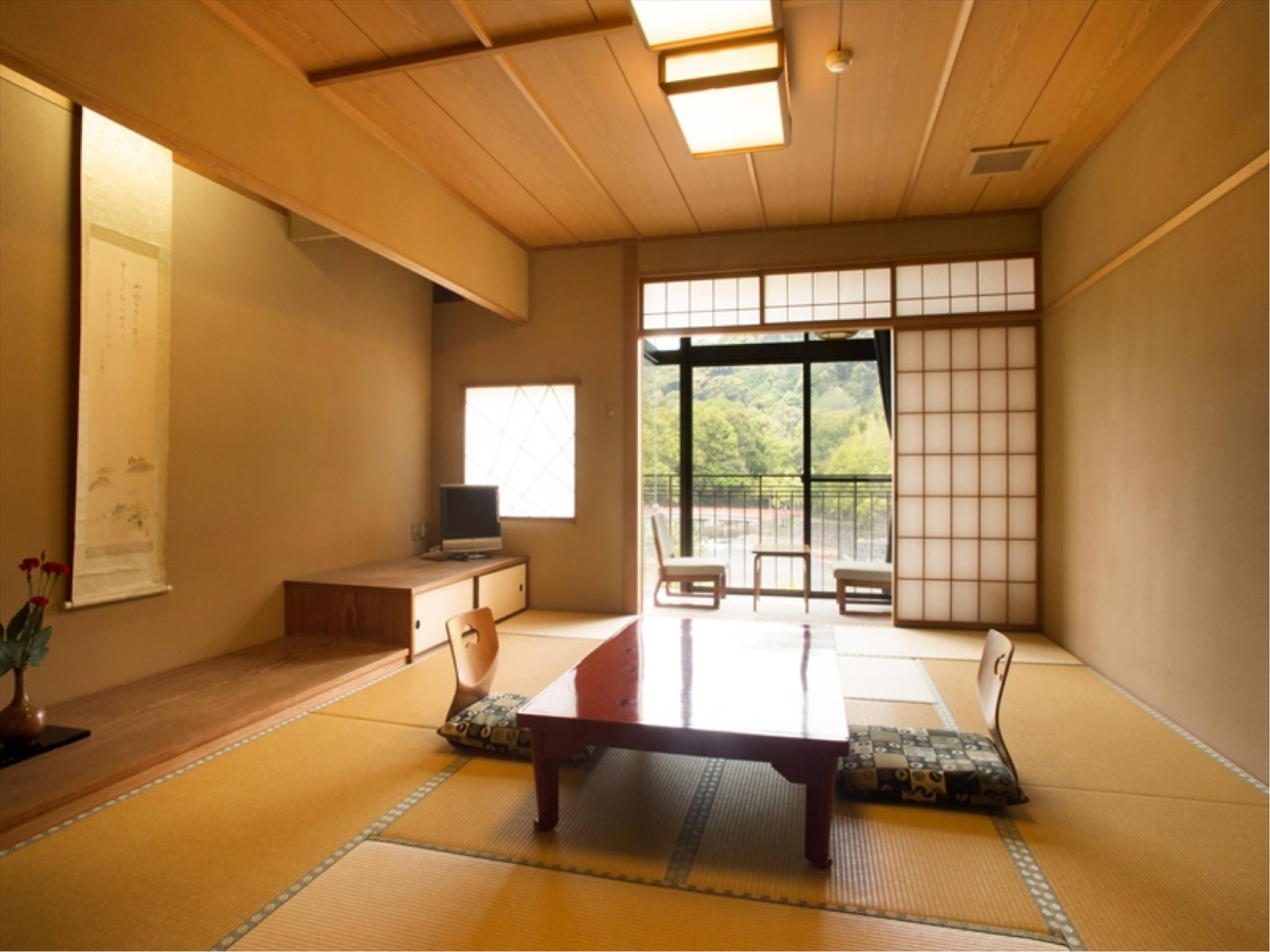 Hanayashiki Ukifune-en, Ujitawara
