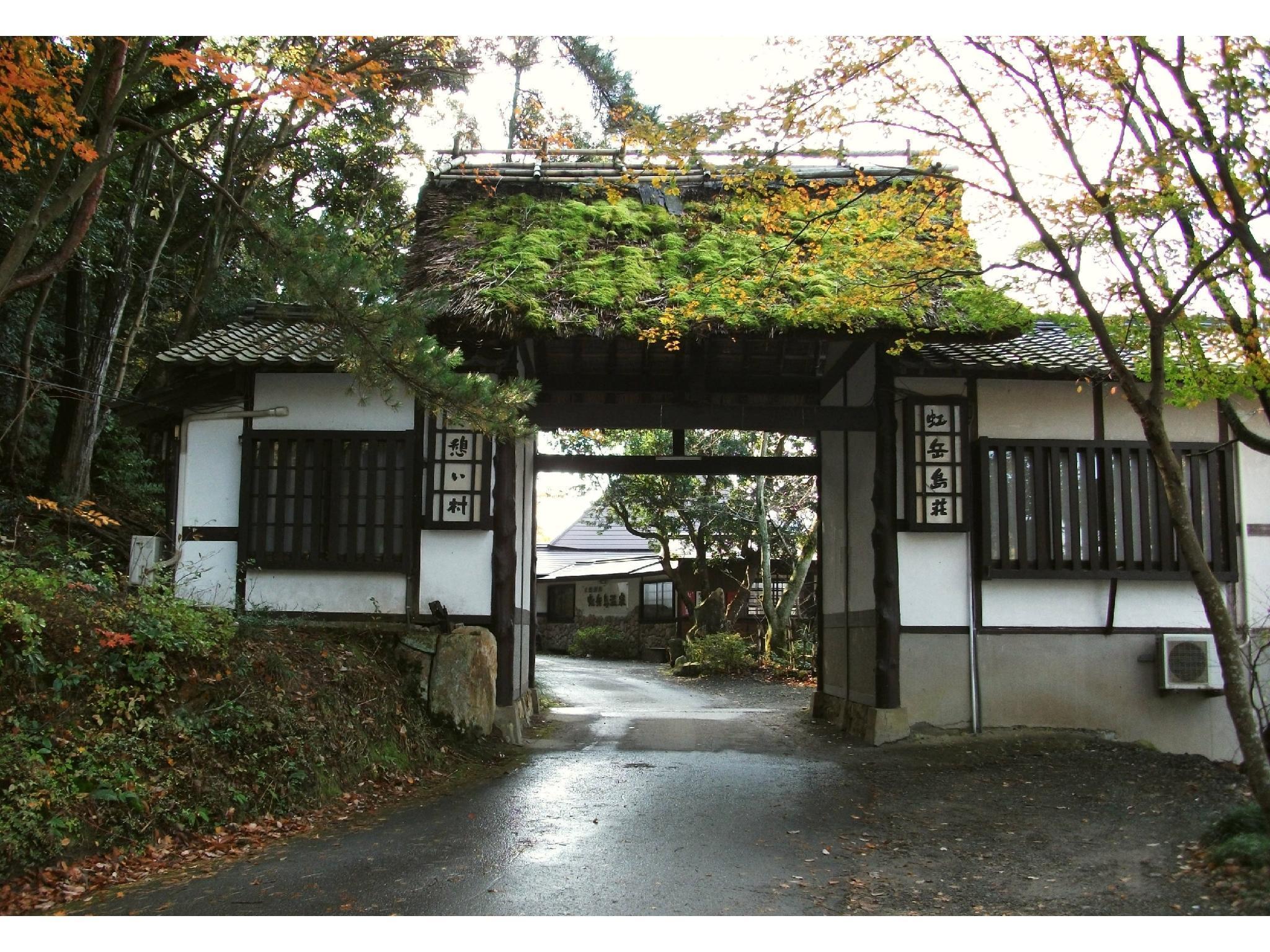 Kogashimaso, Wakasa