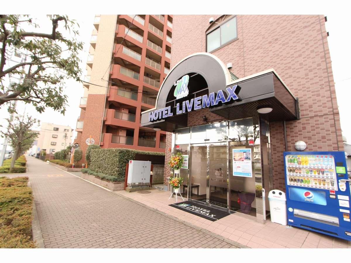 Hotel Livemax Kita Fuchu, Fuchū