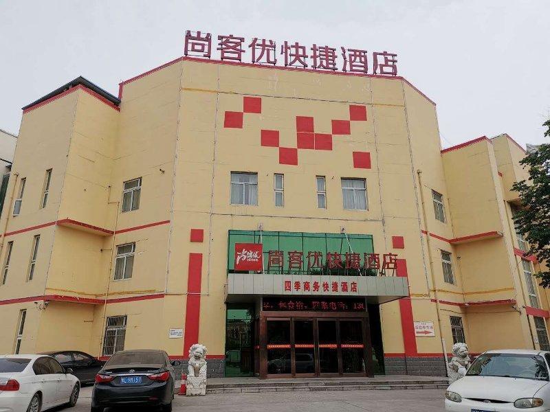 Thank Inn Hotel He'Nan Hebi New District Huanghe Road, Hebi