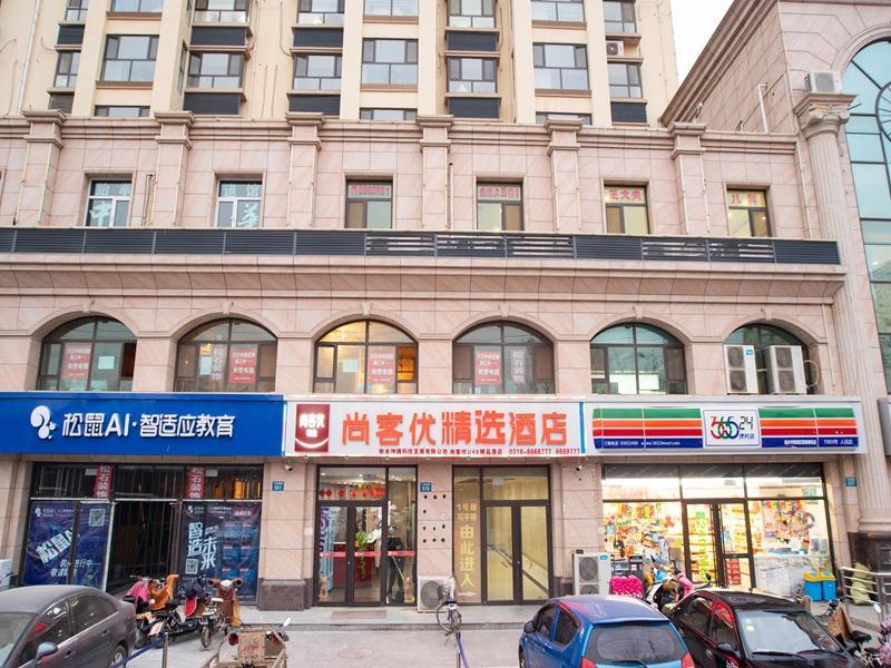 Thank Inn Plus Hotel Hebei Hengshui Taocheng District Renmin Xi Road, Hengshui
