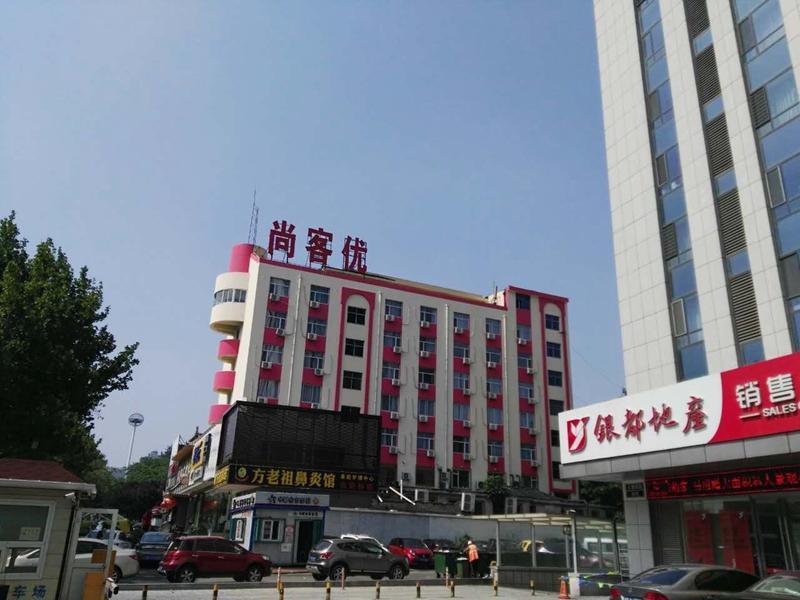 Thank Inn Hotel Shandong Yantai Zhifu District Rt-Mart Railway Station, Yantai