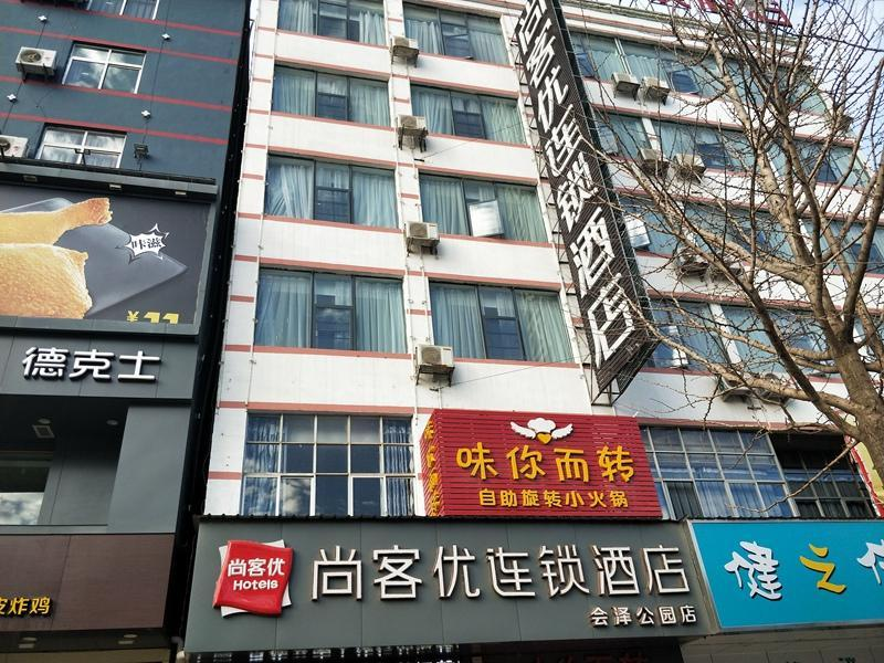 Thank Inn Hotel Yun'nan Qujing Huize County Huize Park, Qujing