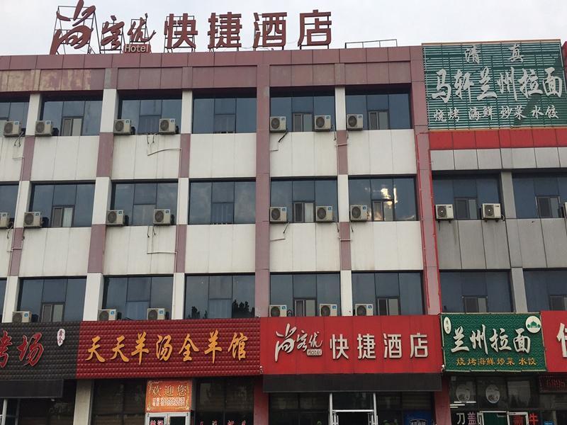 Thank Inn Hotel Shandong Yantai High-Speed Railway South Station, Yantai