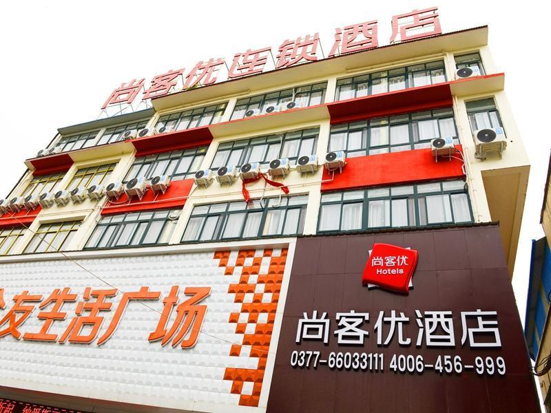 Thank Inn Hotel He'nan Nanyang Neixiang County Government, Nanyang